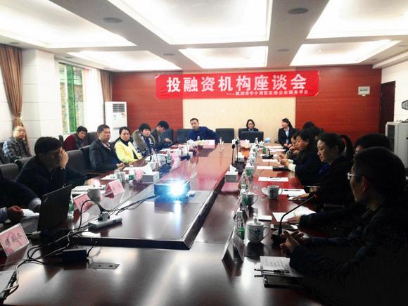ZhuZhou SMCCE Service Platform held In...
